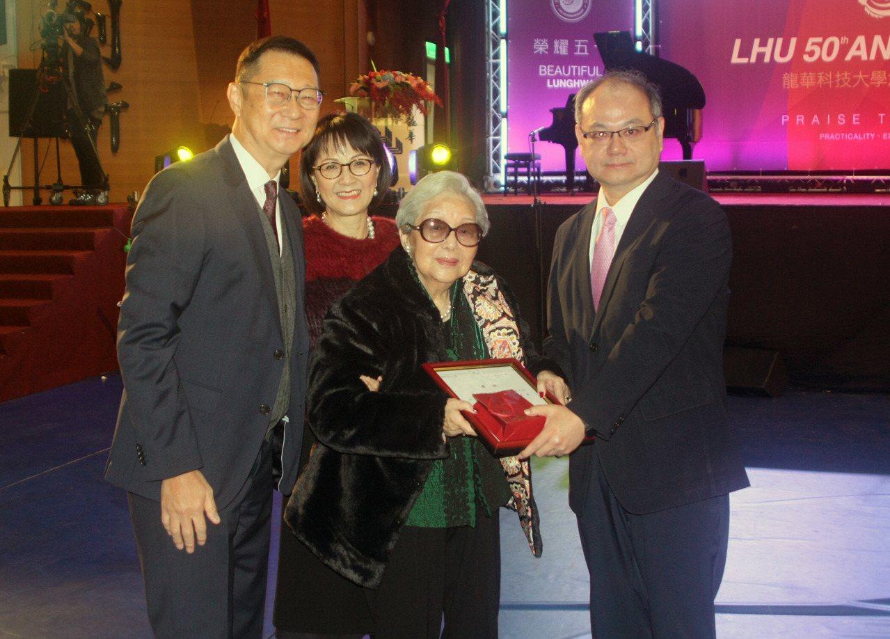 龍華科技大學12月7日歡度建校50周年校慶。圖/龍華科大提供