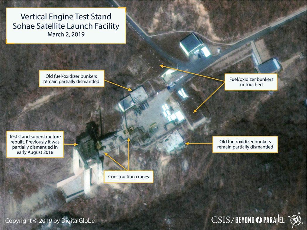 北韓表示,7日已在衛星發射場進行一項「重大測試」。路透
