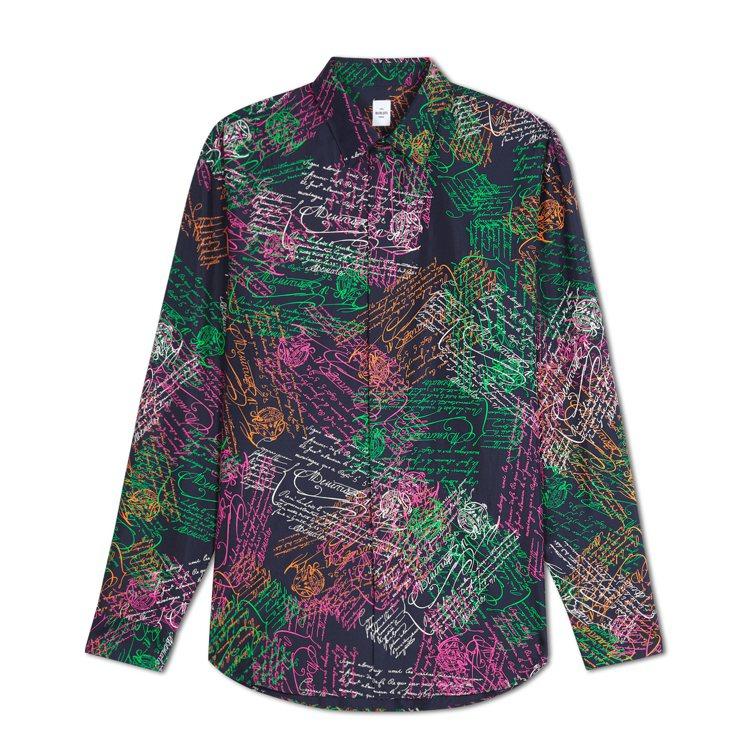 Berluti Scritto彩色真絲襯衫34,500元。圖/Berluti提供
