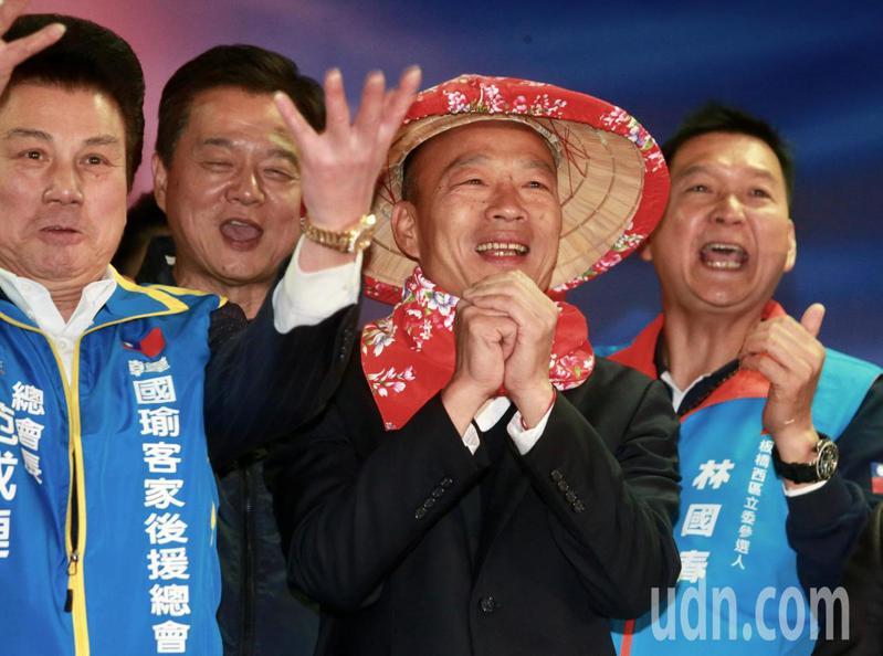 韓國瑜呼籲選民用選票終結「亂」字,蔡再當選不然是就會「慘、慘、慘!」。記者黃義書/攝影