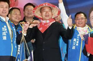 韓國瑜:赴泰國要財力證明 沒將台灣放眼裡