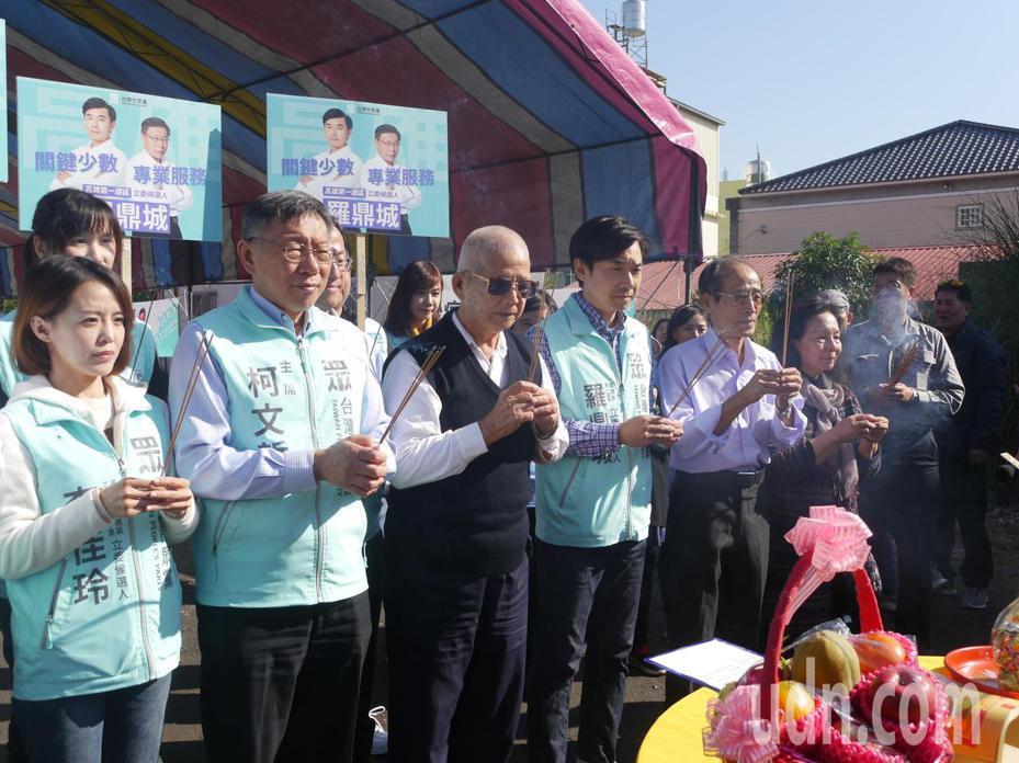 台北市長柯文哲(左二)以民眾黨主席到高雄美濃替立委參選人羅鼎城(左四)輔選。記者徐白櫻/攝影