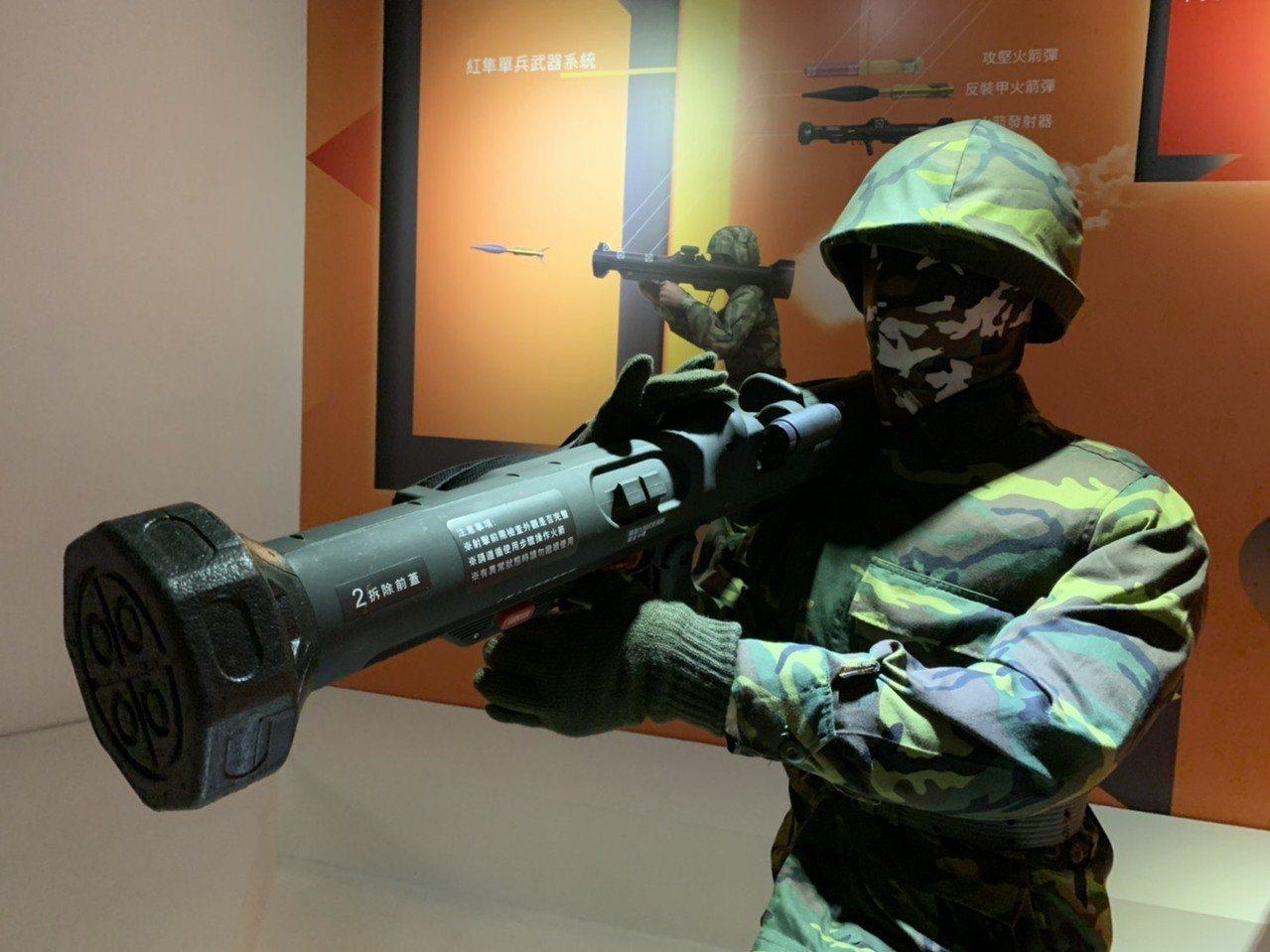 憲兵指揮部以「確保中樞安全」為由,向中科院採購紅隼近程反裝甲火箭彈,今年首批紅隼...