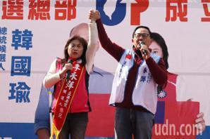 丁守中汐止輔選談兩岸關係:對抗中國 台灣受害最深