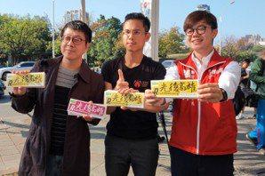 罷韓3君子捷運站出口發貼紙 籲民眾響應1221罷韓遊行