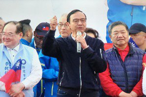 朱立倫:支持國民黨立委過半 讓國民黨重新站起來