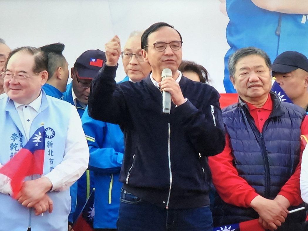 國民黨總統候選人韓國瑜今在板橋第二運動場舉辦造勢活動,新北市前市長朱立倫在台上除...