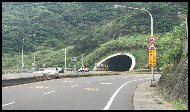 有民眾4日下午駕車行駛新北「萬里隧道」,發現一輛轎車入隧道時車速很快,快出隧道口車輛減速停下,試圖拖延停留時間,引起議論。圖/金山警分局提供