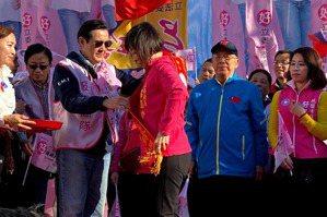 呂玉玲平鎮競總成立 國民黨重量級人物到場力挺