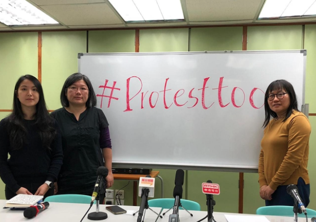 香港關注婦女性暴力協會主席霍婉紅(右)表示,67名受訪者報稱遭受香港警方性暴力對...