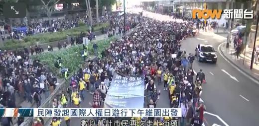 據《紐時》報導指出,不少示威者因擔心當局秋後算賬,以及未能獲得公平審訊,決定到台灣暫避。目前已有逾200名香港示威者潛逃到台灣。(NOW新聞台截取畫面)