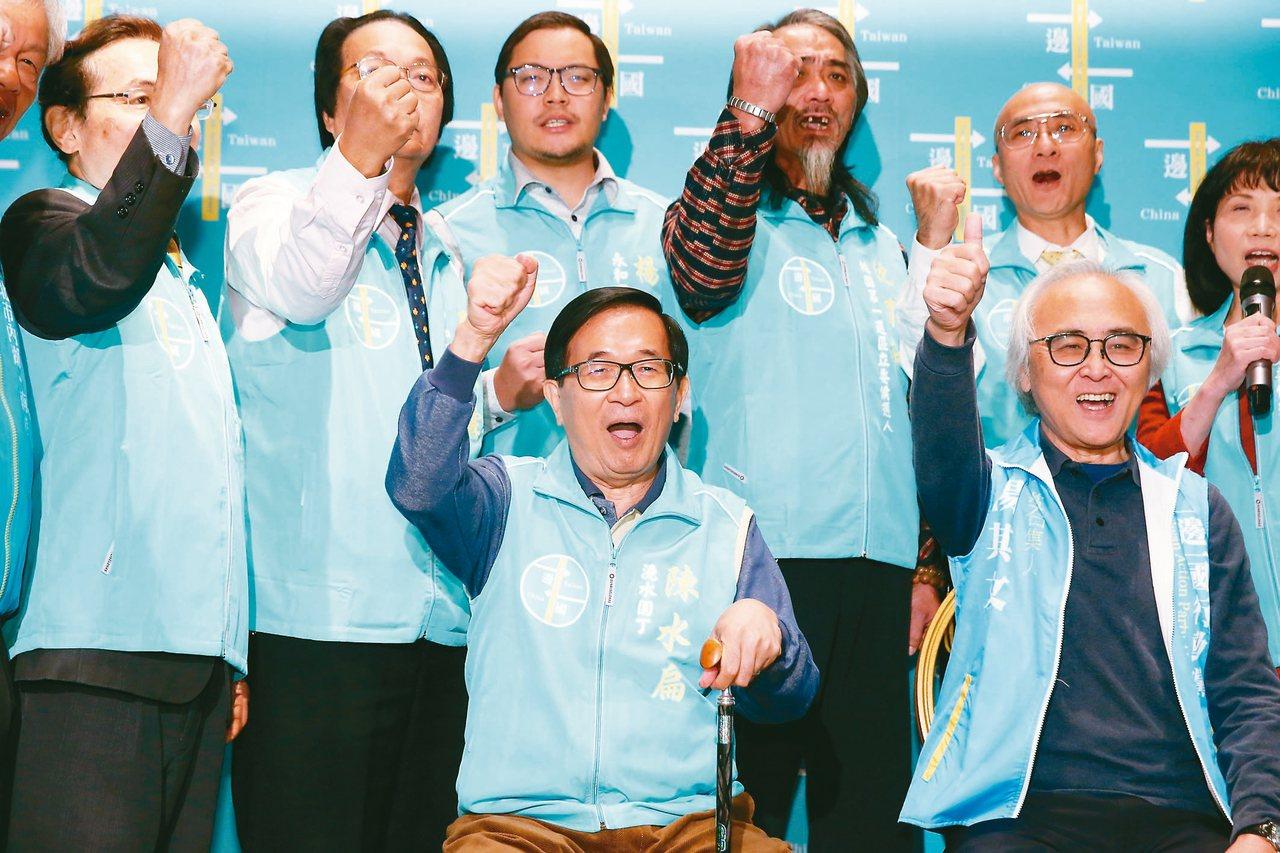 一邊一國行動黨昨辦餐會,名列不分區立委參選人的陳水扁(前左)親自出席。 記者曾原...