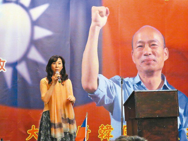 國民黨總統候選人韓國瑜的妻子李佳芬出席大華府地區僑團僑宴,爭取支持。 華盛頓記者張加/攝影