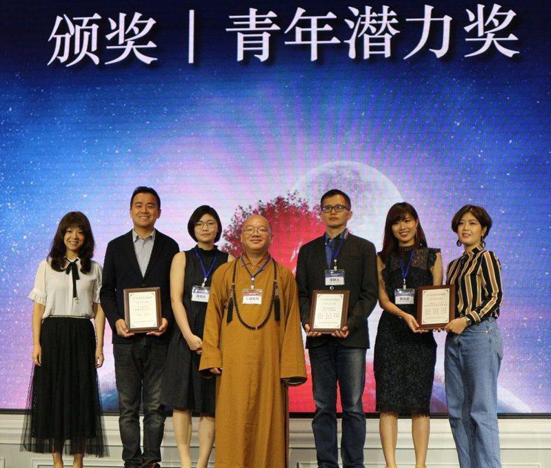 佛光山星雲大師設立「星雲真善美新聞獎」,希望成為「台灣的普立茲新聞獎」圖為獲「第十一屆星雲真善美傳播獎」青年潛力獎的媒體從業人員。 圖/星雲真善美傳播委員會提供