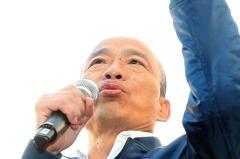 韓控蔡指定親綠媒體辦辯論 蔡稱「我不是第一次選」