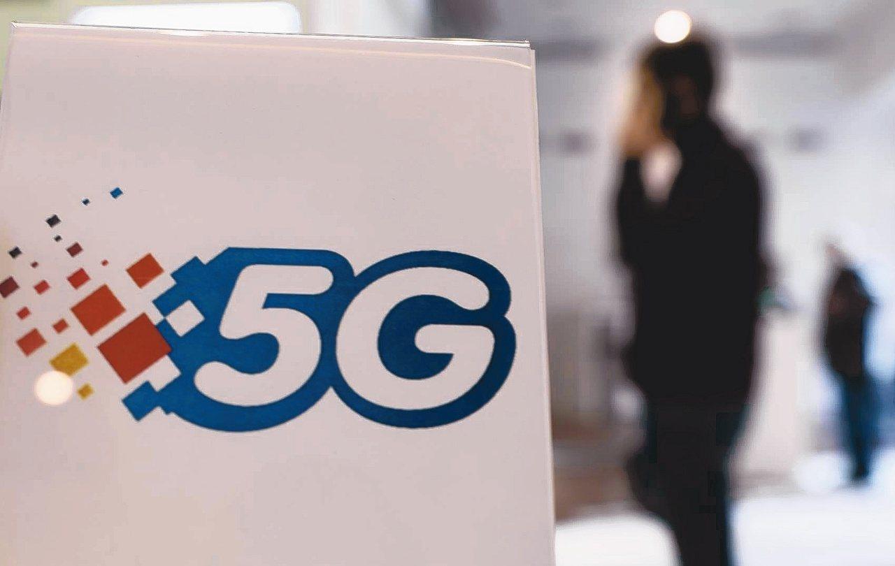 5G首波頻譜競標採先標「頻寬」再標「位置」,更開先例,標完「頻寬」後,還有至少七...