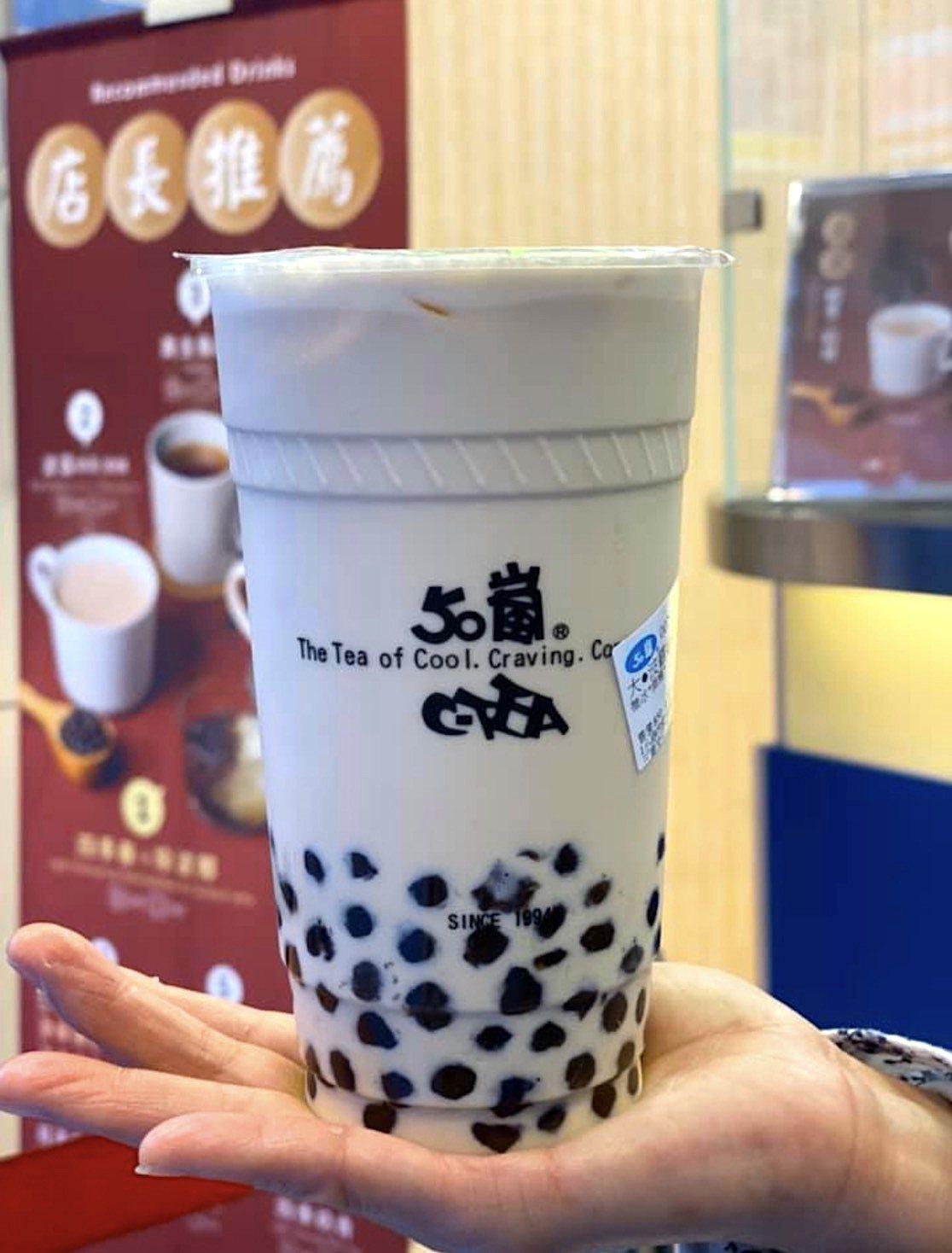 網友最愛奶茶首選50嵐(示意圖)。圖/取自《50嵐》臉書粉絲團