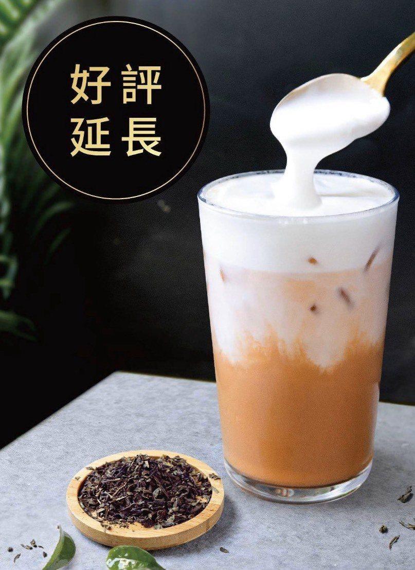 路易莎咖啡提供多款平價飲品供消費者選擇(示意圖)。圖/取自《路易莎咖啡》官方臉書...