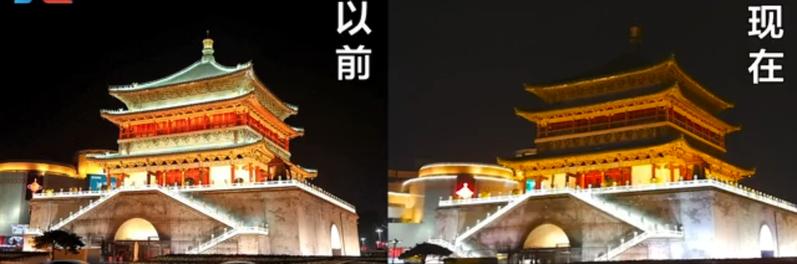 西安鐘鼓樓過去夜晚燈火通明(左圖),現在改用泛光照明(右圖),黯淡許多。 圖/翻攝自影片