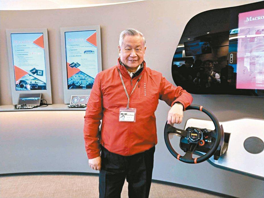 旺宏三十周年慶,董座吳敏求期許未來持續貢獻全球科技產業。記者張瑞益/攝影