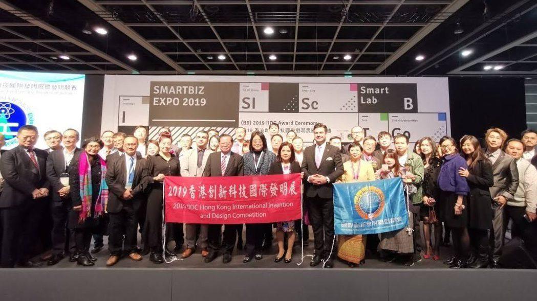 2019香港創新科技國際發明展,台灣代表團。 中華創新發明學會/提供。