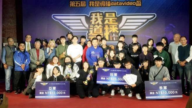 「我是導播」大賽頒獎典禮,醒吾數位系學生獲冠亞軍。    校方/提供