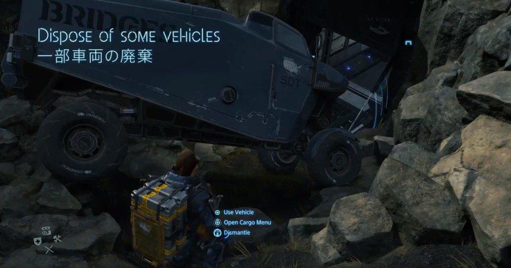 可以拆除其他玩家車輛,不過無法拆除謬爾驢人車輛。