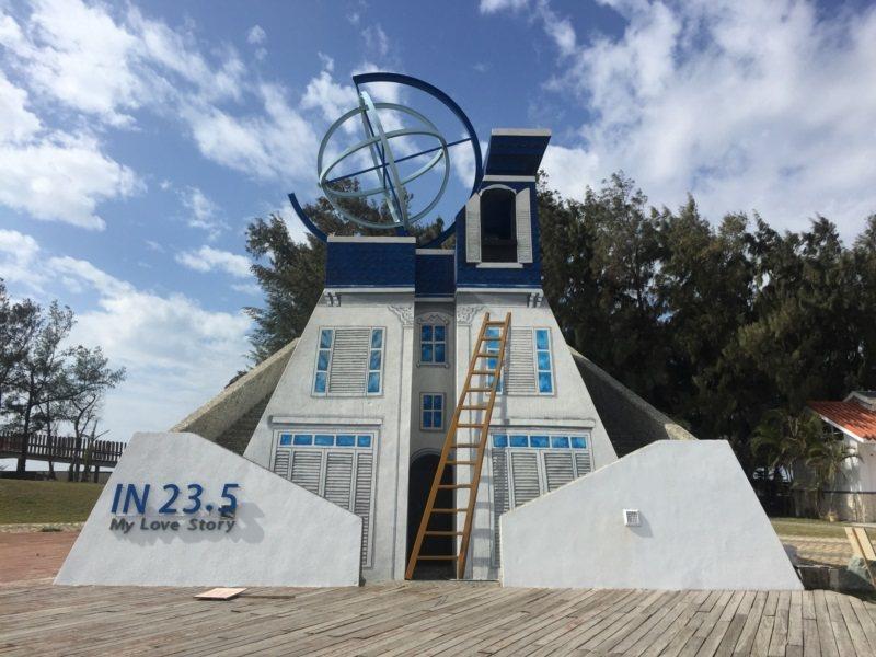 歐洲風情的嘉義縣東石鄉漁人漁頭。 圖/文化觀光局提供