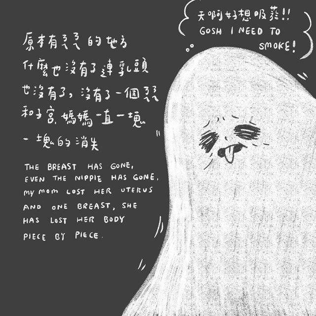 圖/取自慢工出版