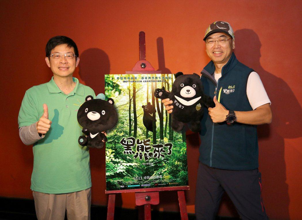 玉山銀行贊助的《黑熊來了》電影將於12月13日上映,玉山銀行總經理黃男州(左)與...