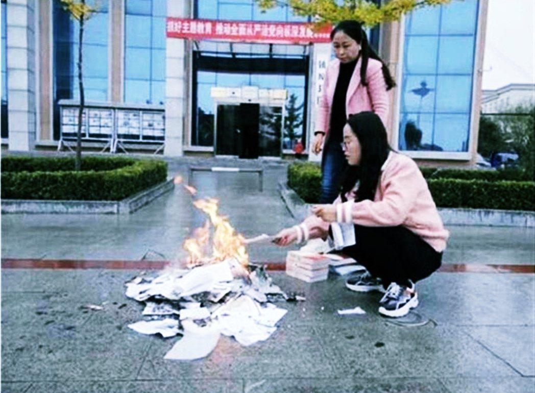一把火燒出中國「圖書館戰爭」?甘肅國家級圖書館的焚書爭議