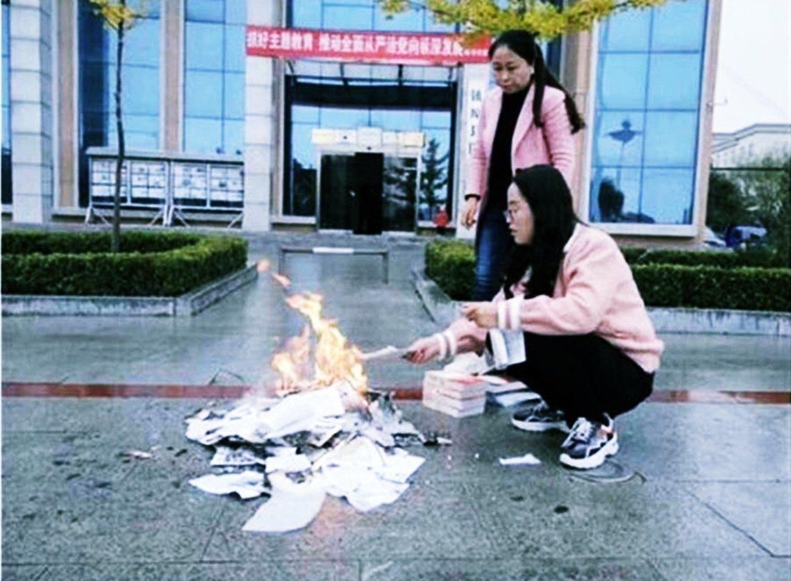 中國甘肅省的國家級圖書館,在今年10月時「公開焚書」,在館門口燒毀「含有傾向性」...