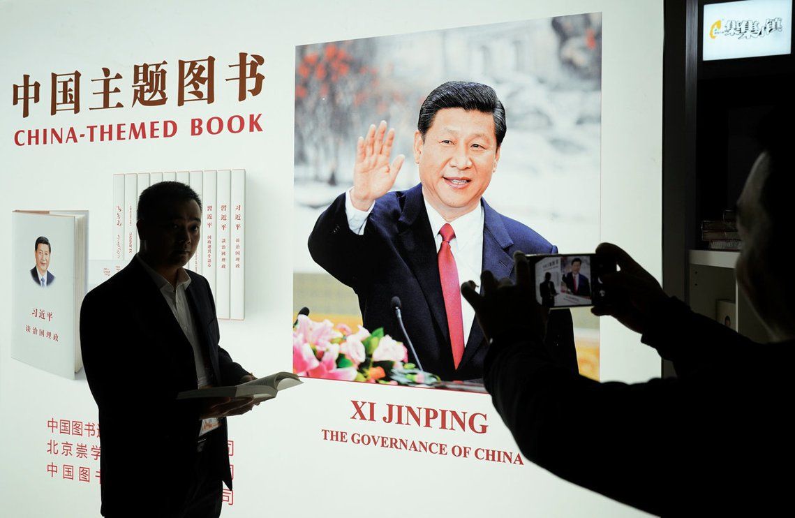 官方的說法極為模糊,非法出版物還可以依循中國《出版管理條例》等法規來界定,但為何...
