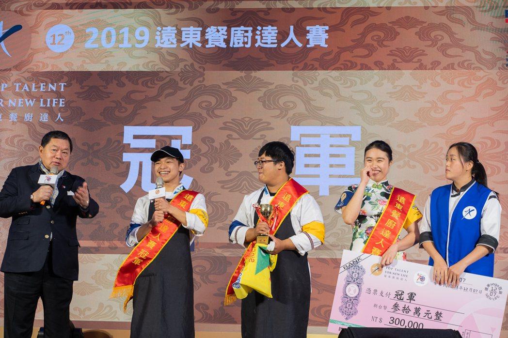 旭東鼓勵冠軍隊伍開口說英語表達自己的想法,讓自己與台灣走向國際舞台。  主辦單位...