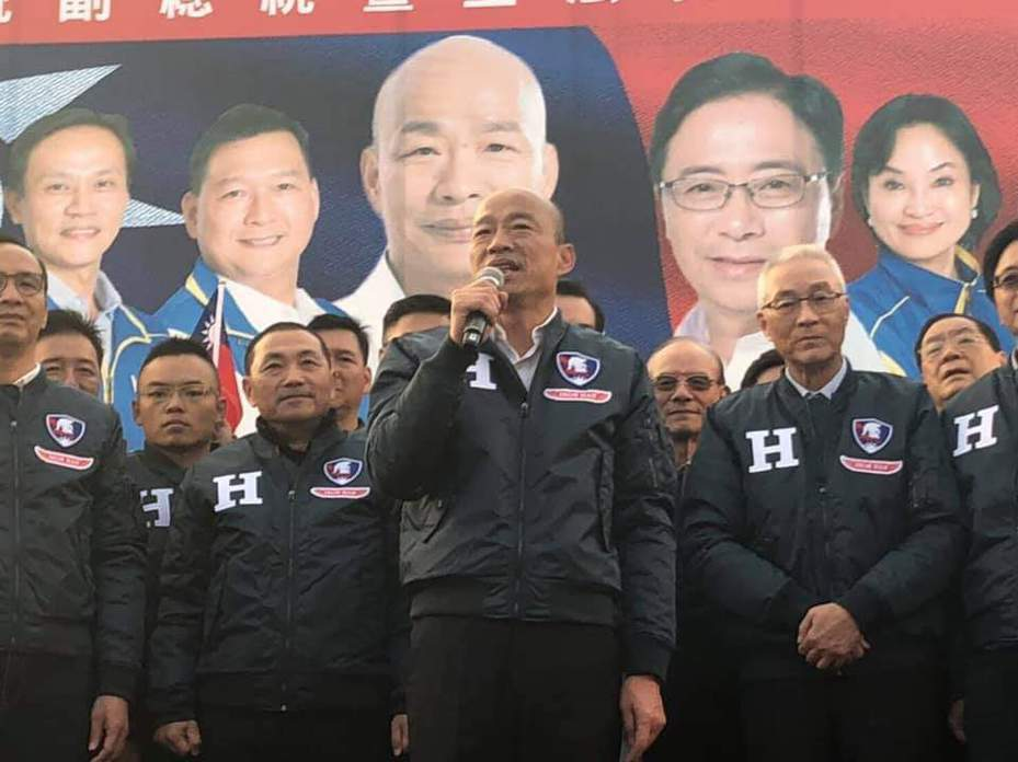 國民黨總統候選人韓國瑜今在板橋第二運動場舉辦造勢活動。圖/取自韓國瑜臉書