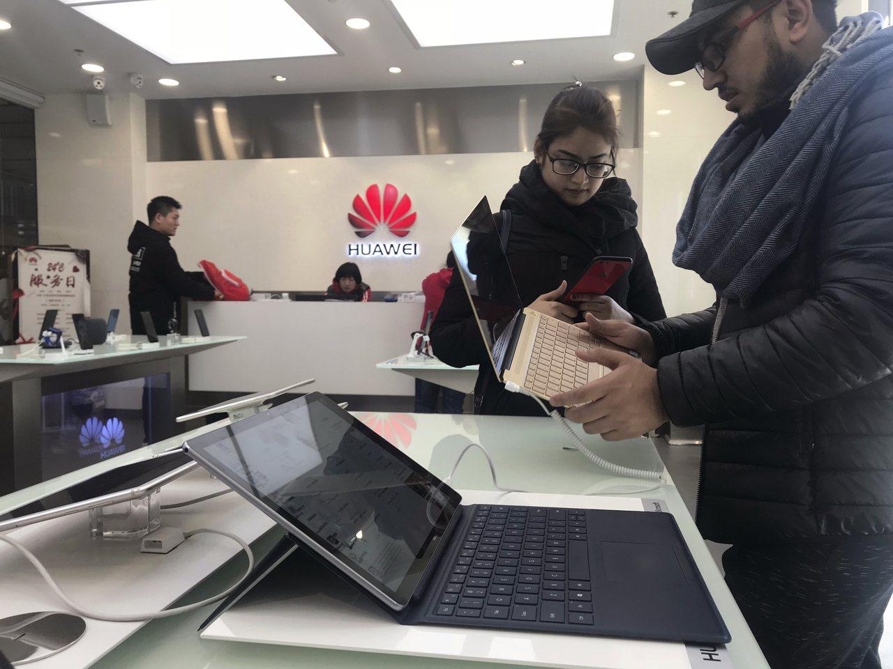 華為在北京的一處門市據點,展售華為品牌筆電。 美聯社