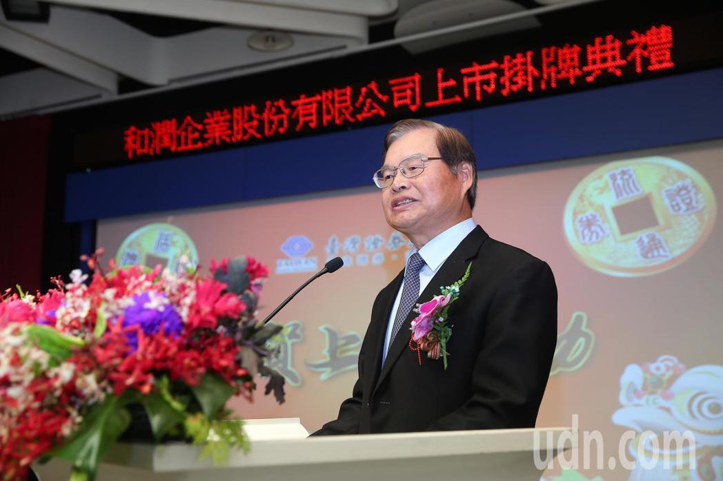 和潤企業今天正式掛牌上市,上午在台北101大樓證交所舉行掛牌上市典禮,董事長田天...