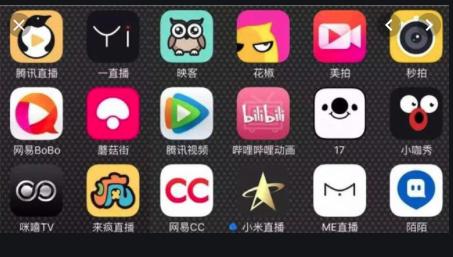 中共文旅部要求節目網路直播要採取延遲播出的形式,方便審查,至少延播3分鐘。(微博...