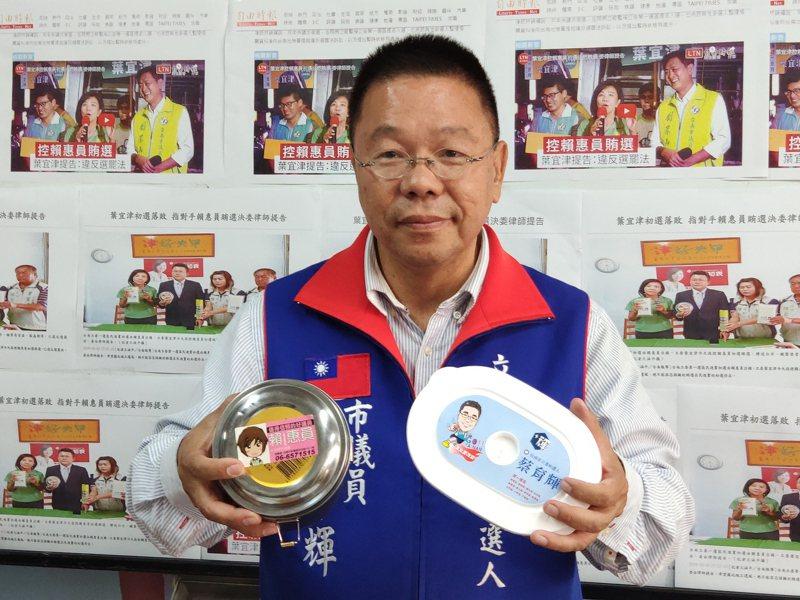 「便當盒之亂」延燒,國民黨台南立委第一選區參選人蔡育輝將告對手賴惠員,賴表示,事實擺在眼前不再回應。記者謝進盛/攝影
