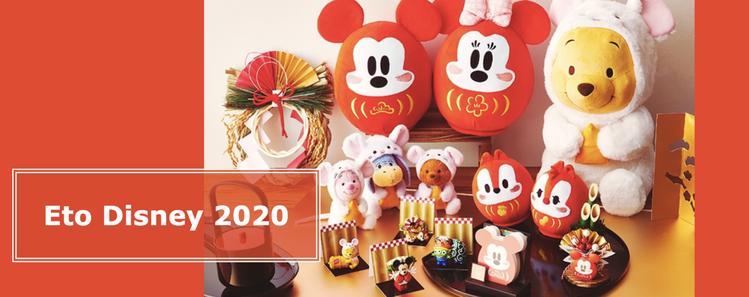 日本迪士尼推出多款新年限定商品。圖/取自disneystore