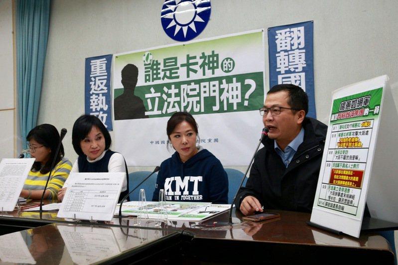國民黨立委柯志恩(左二)、李彥秀(右二)、台北市議員羅智強(右一)與 游淑慧(左一)上午在立法院國民黨團舉行「誰是卡神的立法院門神?」記者會。記者黃義書/攝影