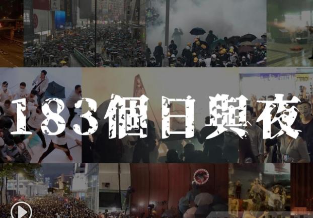 反送中半年,近六千人被捕。香港警方沒回應使用彈藥數量。(香港電台)