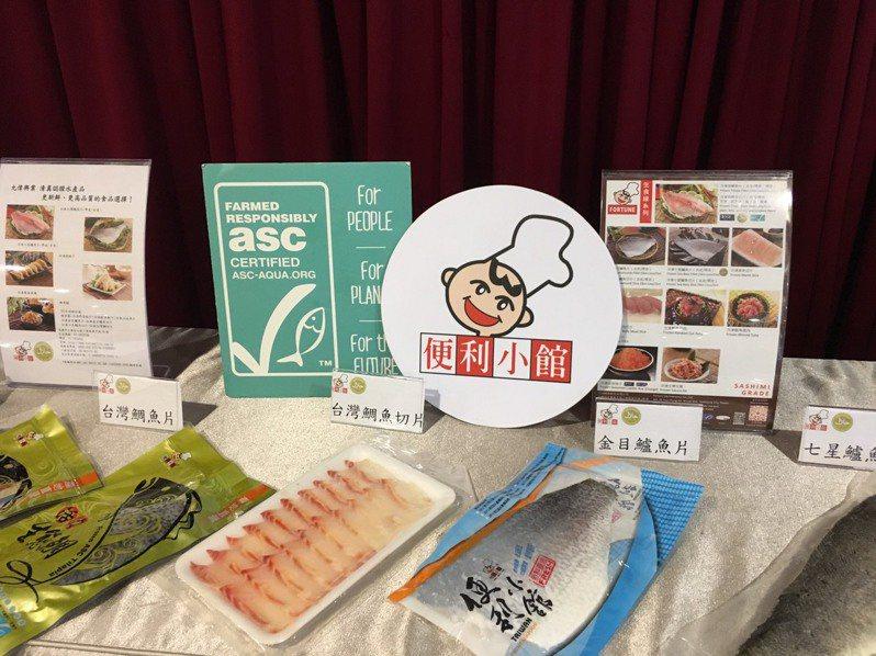 多項漁產品取得清真認證,欲打入穆斯林市場。圖/高雄海洋局提供