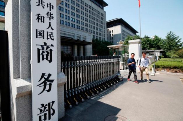 中共商務部重申,中美經貿合作的本質是互利共贏。(中新社資料圖片)