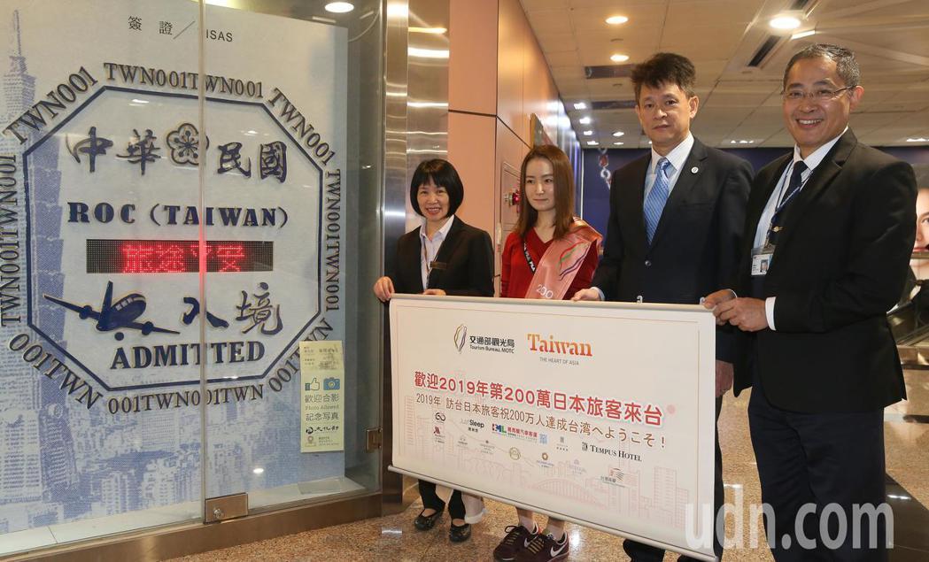 今年來台日籍旅客第200萬人次9日出爐,來自宮崎縣的溝口綾子(右三)成為第200...