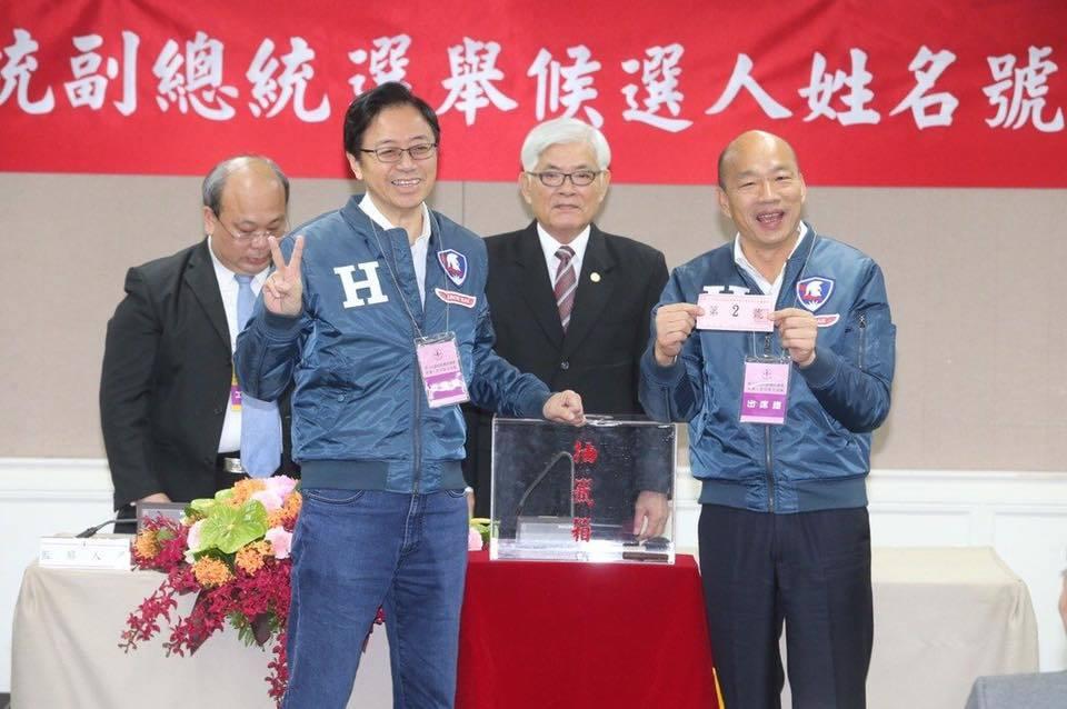 國民黨「國政配」今天在中選會候選人抽籤號次抽出2號。圖/翻攝韓國瑜臉書