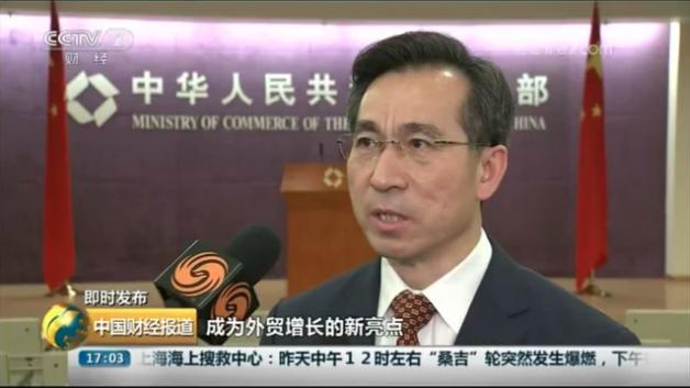 大陸今天公布《關於推進貿易高質量發展的指導意見》。大陸商務部部長助理任鴻斌表示,...