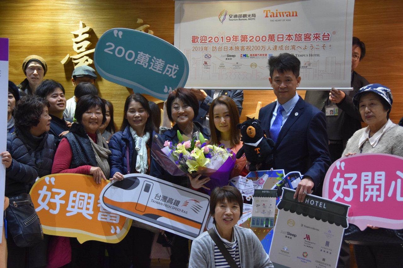 交通部觀光局今天宣布日本來台達成200萬人次里程碑。圖/觀光局提供