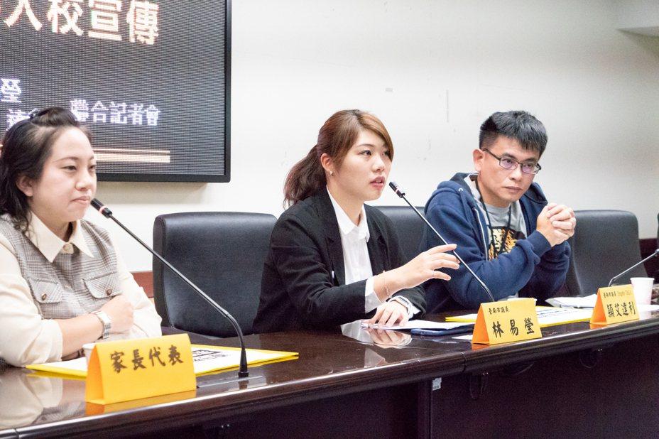 台南市議員林易瑩(中)與穎艾達利Ingay Tali(右)今天在議會召開記者會,要求國中小晨光時間課程內容不得逾越教育基本法的規定。圖/議會提供