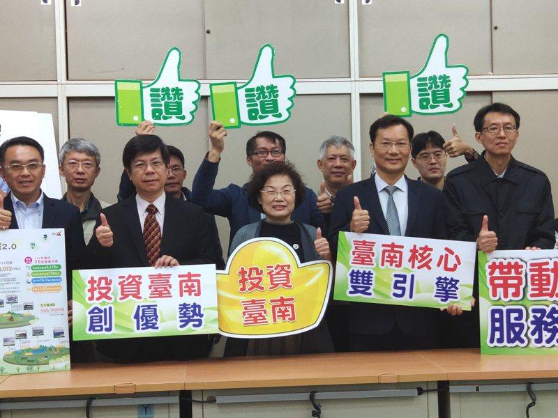 台南市政府經濟發展局今舉行年終發表記者會,局長郭阿梅(中)率領經發局同仁展現招商成果。記者謝進盛/攝影